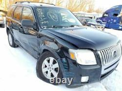 Driver Front Door Electric With Keyless Entry Pad Fits 09-12 ESCAPE 459157
